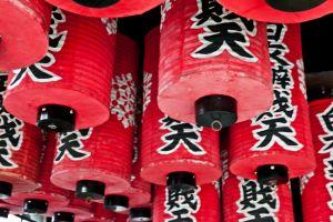 Japan_201202_0211.jpg